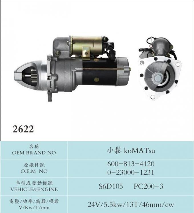 Nissan Professional TS16949 Nikko Durable High Speed Starter Motor S6D105 PC200-3(600-813-4120 0-23000-1231)