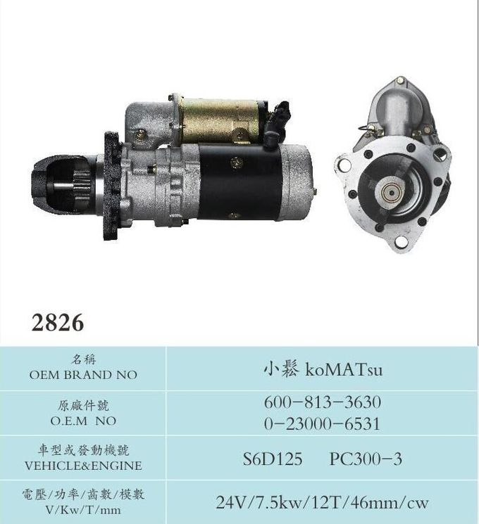 Copper Material Silver Color Automotive 24v Starter Motor 600-813-3630 0-23000-6531 S6D125 PC300-3