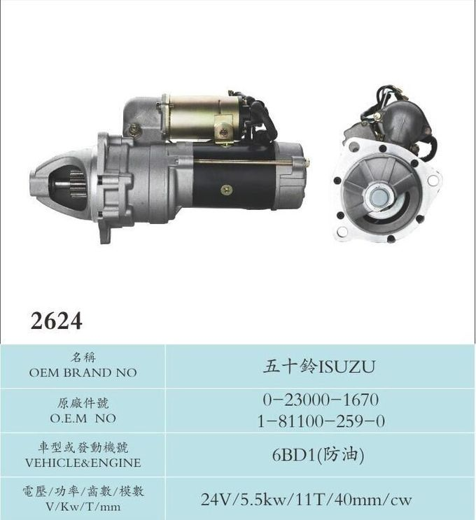 Car Accessory 24V 5.5KW 11T Auto Parts Isuzu Starter Motor HS Code 8511409900 (0-23000-1670 1-8100-259-0)6BD1 oil-proof