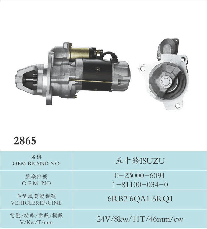 Silver Color Electric Isuzu Starter Motor Sliding Armature Driving Type 6RB2 6QA1 6RQ1(0-23000-6091 1-811000-034-0)